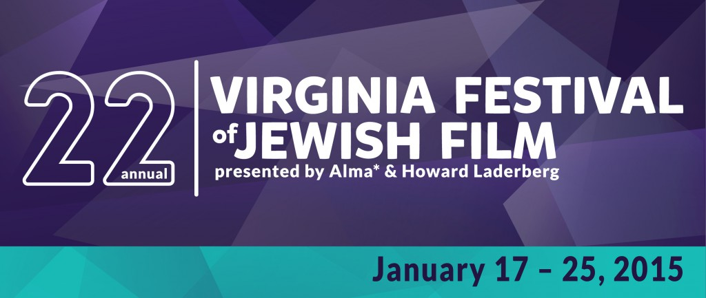 2015 JFF-Web Image