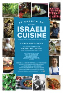 In Search of Israeli Cuisine - image