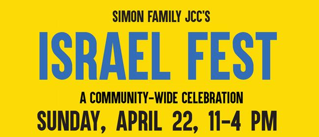 Israel Fest Header