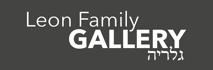 Leon Family Gallery