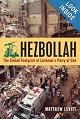 M Levitt Hezbollah Cover