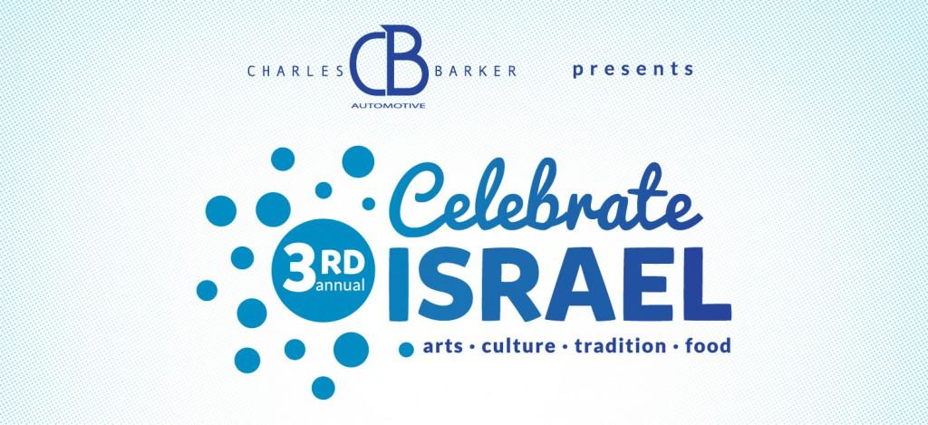 2016 Celebrate Israel-Web & email Header