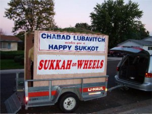 """This sukkah on wheels, from the Chabad Lubavitch of Idaho, is much like the one in which I bensched lulav."""""""