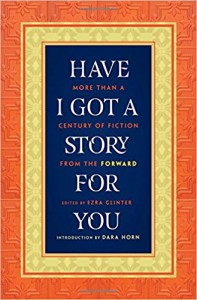 Ezra Glinter Book